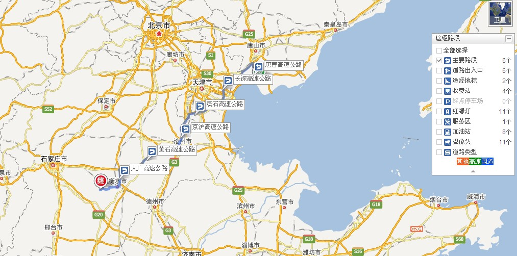 唐山南堡开发区gdp_2019河北唐山市南堡经济开发区招聘消防队员19人公告(3)