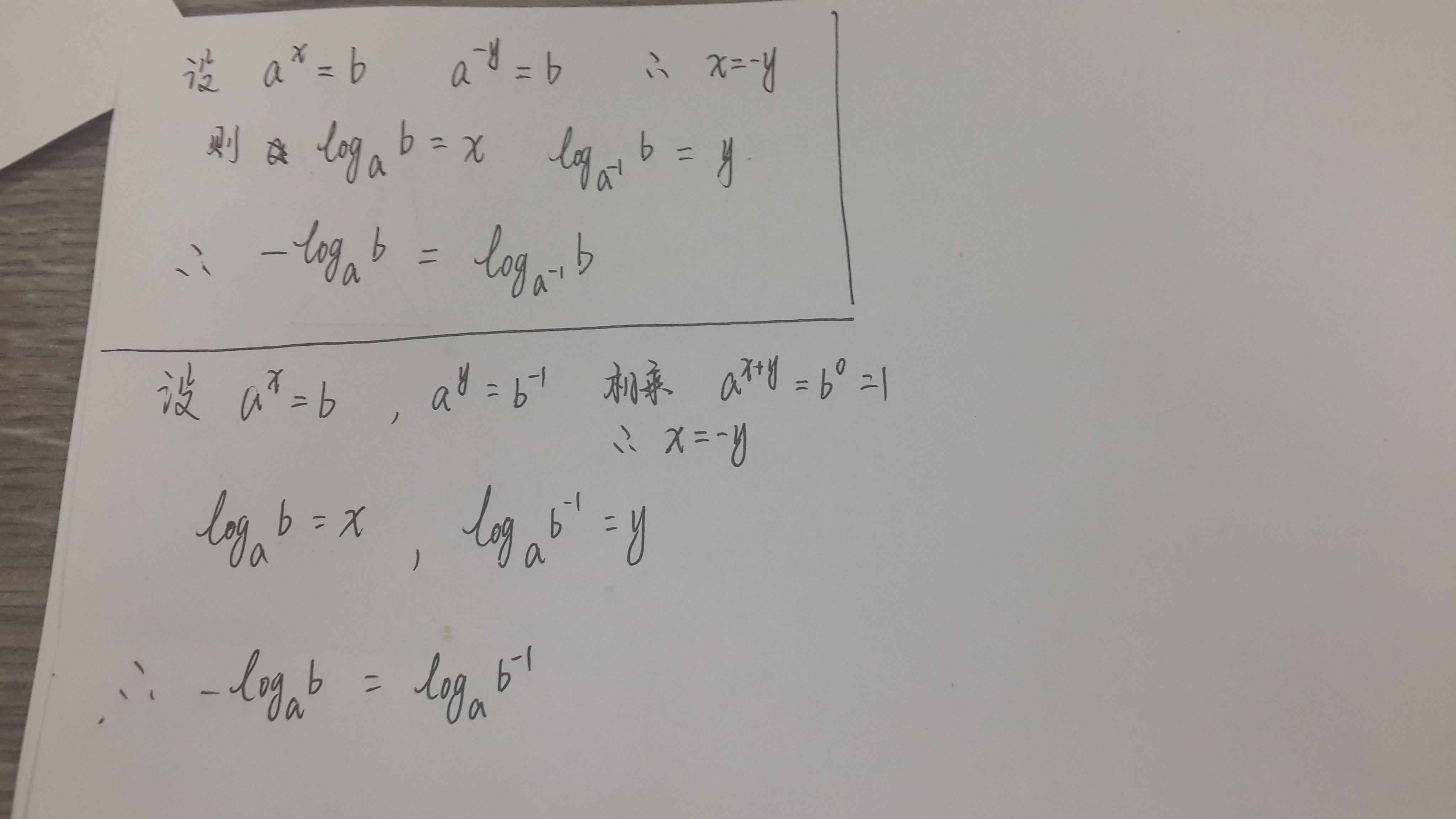 計算 方法 log デシベルの意味と計算式の4つのポイント