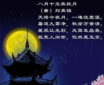 有关于李白的诗_关于李白写中秋节的诗_百度知道