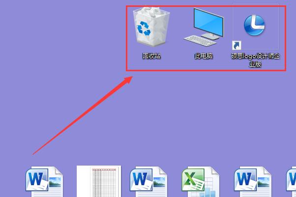win7桌面显示小图标_怎么更改Win7桌面图标的大小_百度知道