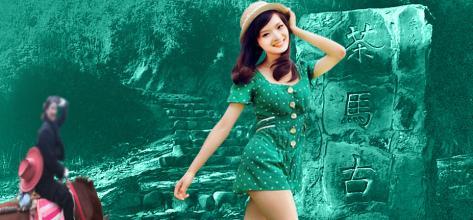 青青的绿萝裙所有小说txt百度云