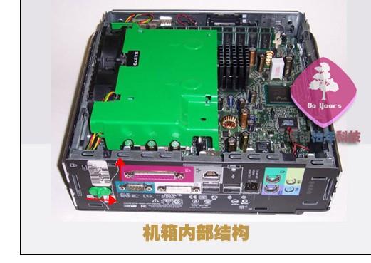 戴尔电脑主机怎么拆_戴尔optiplex 迷你型SX260小机箱怎样拆_百度知道