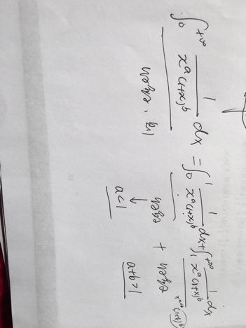 若反常积分收敛,则a