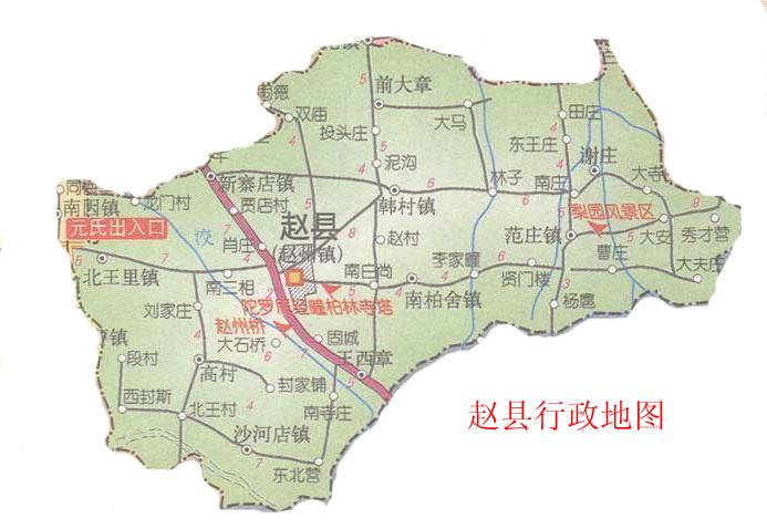 河北石家庄新华区地图