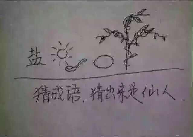 成语什么投江_成语故事简笔画