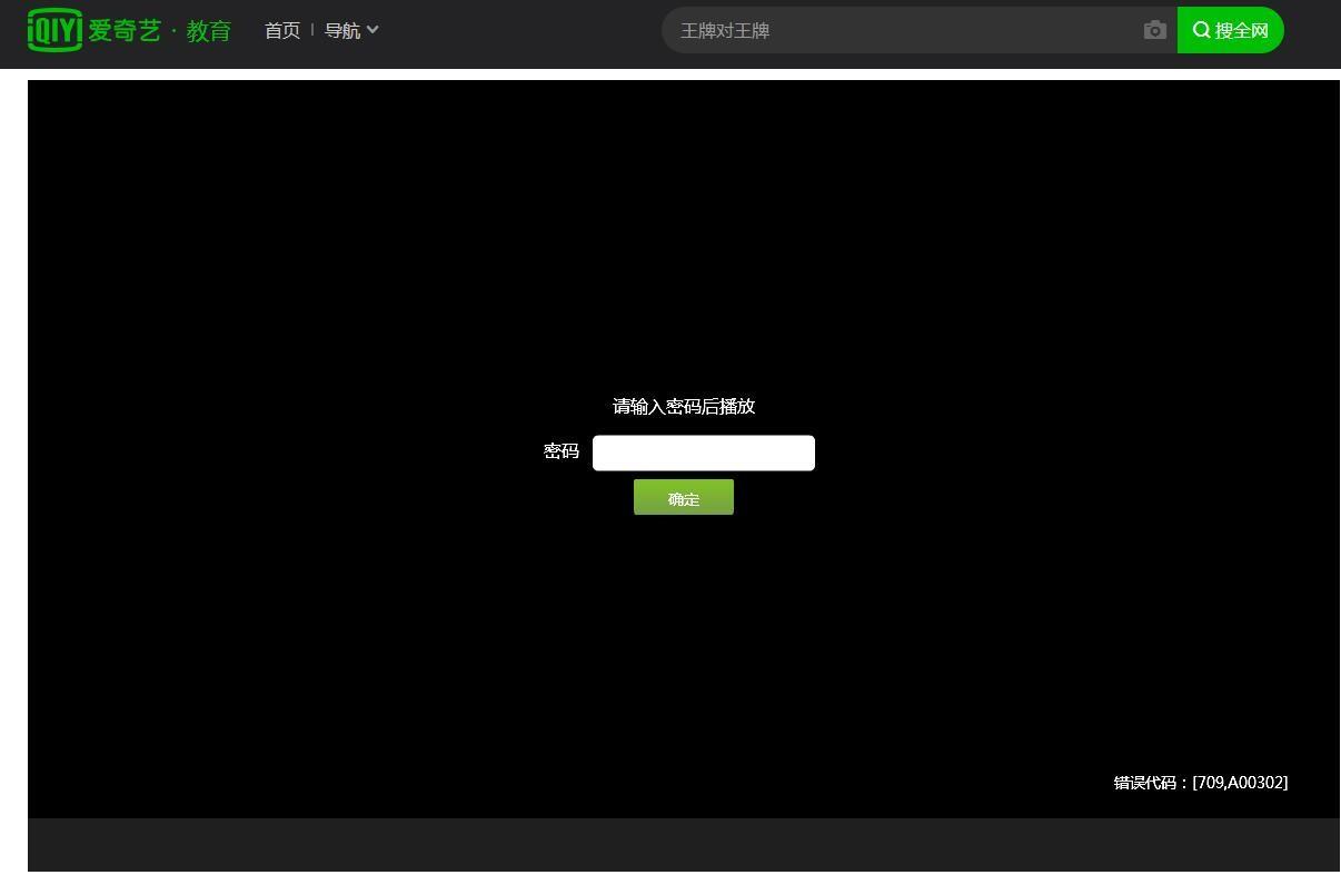 bt蚂蚁加密视频密码 舞艺吧加密视频解压密码