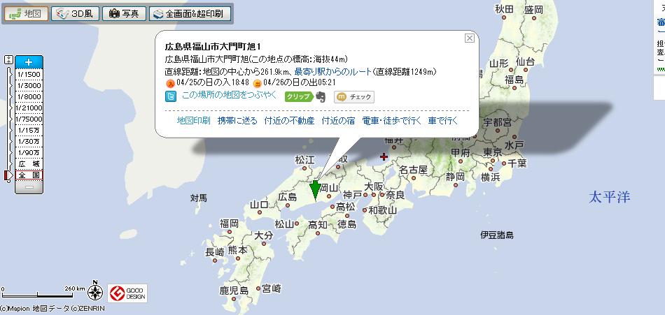 日本地�_想知道日本広岛県福山市大门町旭1番地 在哪