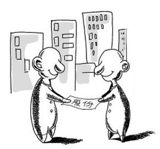 公司法规定股份有限公司
