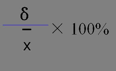 频数分布表求方差