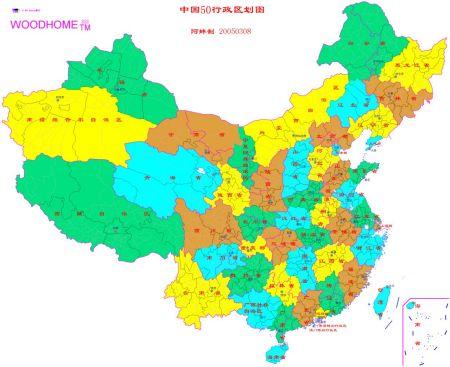 中国省级行政区图