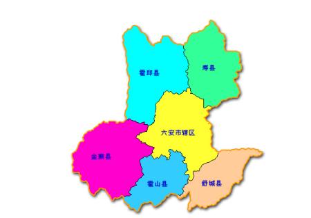 六安市诗词 安徽省六安市名字的由来