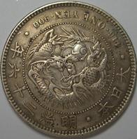 曰本景子_曰本明治二十六年银圆的图片
