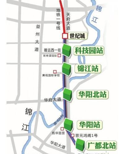 成都地鐵1號線延長線路圖圖片