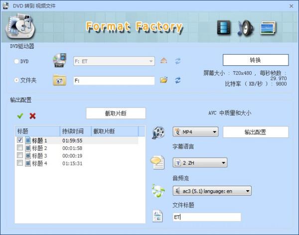 ts.ifo转换_把VIDEO_TS转换成普通视频格式用什么软件?_百度知道