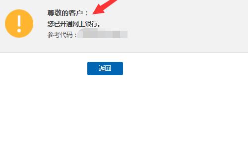 【徽商银行官网】我的电脑为什么无法打开徽商银行官网