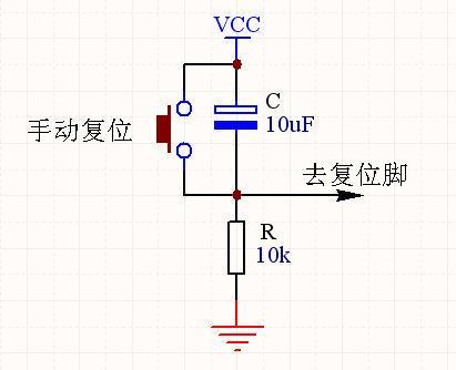 按键复位电路图_51单片机 复位电路 帮忙讲解一下,要有电路图。谢谢各位了 ...