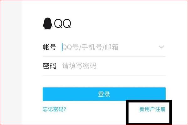 【qq】举报了qq用户,他会怎样的后果,会知道是我举报的吗