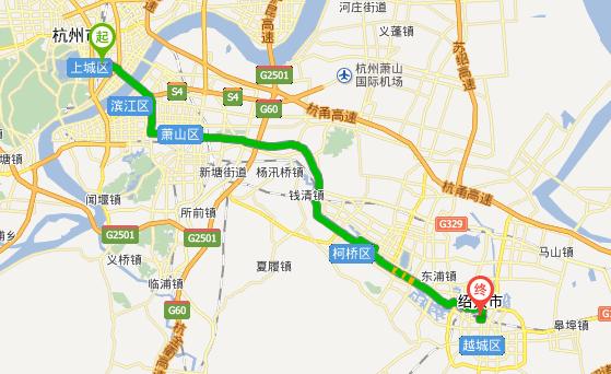 杭州高铁站到绍兴有多远