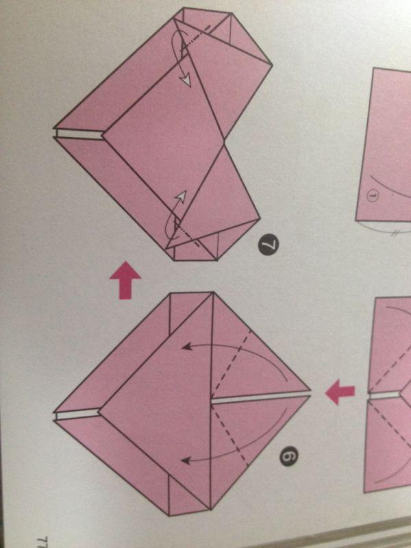 长方形折爱心的方法_爱心信封的折法,视频_百度知道