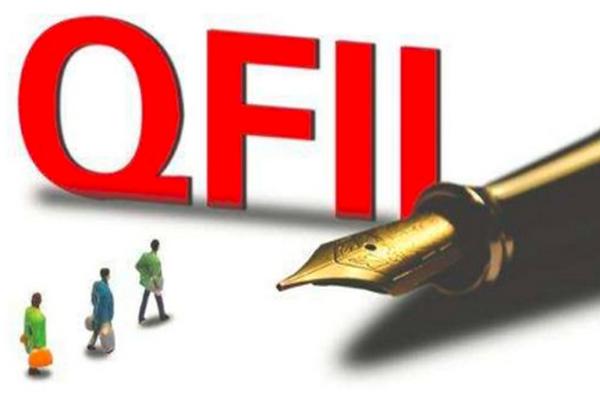 【qfii重仓股】既是罗素小盘又是QFII重仓股票怎么选?