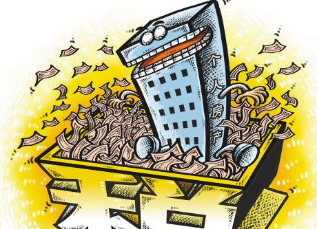 2017年上海应缴纳房产税一般是多少