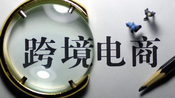 盛京棋牌官方集聚增长的邮包也易引起贸易摩擦
