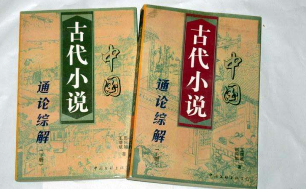 孙悟空落难的诗词 中国古典小说的发展历程