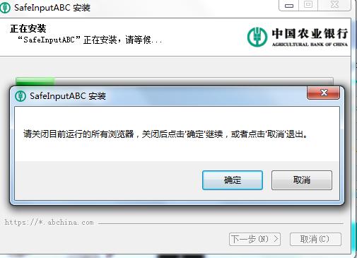 农业银行卡挂失_为什么中国农业银行网上银行输入不了密码?_百度知道
