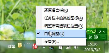 win7的新建工具栏文件夹总是溢出来,很难看,怎么办啊图片