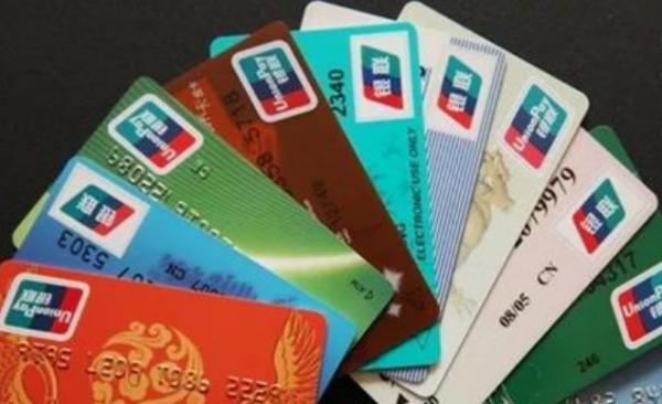 银行业协会_请问有哪些银行支持自己用图片定制银行卡的卡面图案?_百度知道