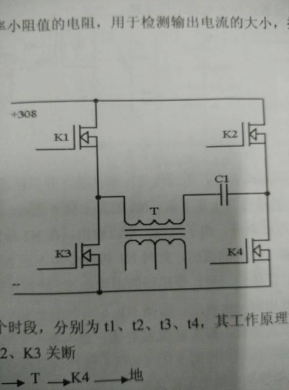 220v的直流电如何变成220v交流电图片