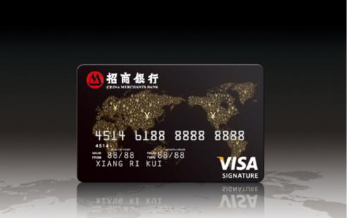 办招行信用卡时候来的短信是36000额度。卡到手了 在app上查怎么零额度呢而且支付不了