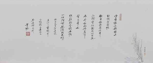"""关于雨的伤感诗词 关于""""雨""""的伤感诗词有哪些"""