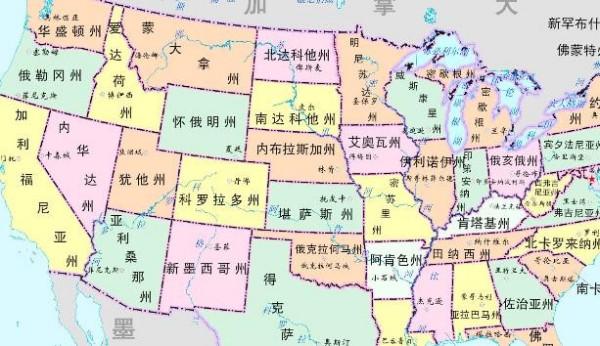 美国总人口
