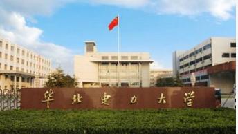 华北电力大学毕业生的就业方向,就业待遇及薪水情况如何?