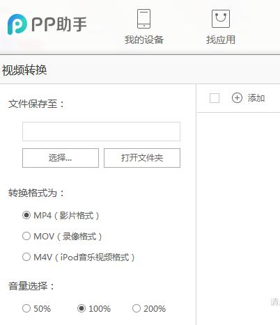 2011qq皮肤怎样下载_里uc - www.qiqidown.com