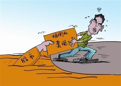 【贷款炒股】用银行贷款进行炒股属于违规操作吗?