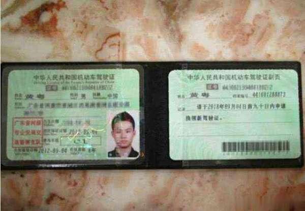 驾驶证到期换证需要什么材料插图(2)