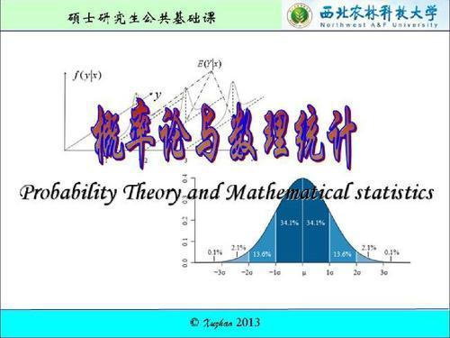 应用统计学硕士排名_应用统计学硕士和概率论与数理统计硕士的区别??_百度知道