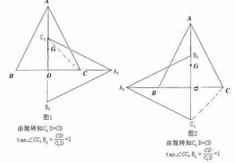 若ab 10 bc 8 ac 6_如图6,已知 ABC中,AB=AC,tanB=2,AD⊥BC于点D,G是 ABC的重心,将 ...