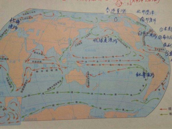 世界洋流分布模式图_世界洋流分布模式图,北半球是一个八字那么30°,那个地方会是 ...