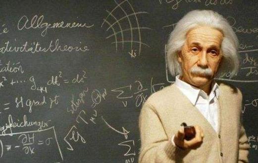 爱因斯坦是科学奇才,他临死前为什么要烧掉自己的手稿?