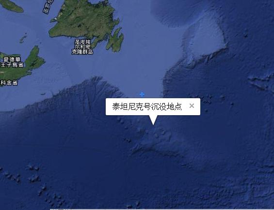 泰坦尼克号沉没地点_泰坦尼克号沉船的准确纬度地点????_百度知道