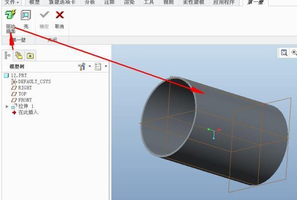 在PROE里面怎么把空心的圆柱展开图片