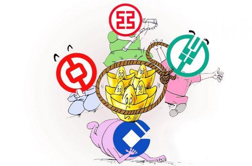 【北京贷款利率】北京银行贷款30000一年的利息多少?