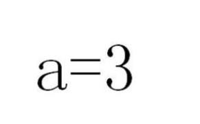 C语句如何编程从键盘输入圆柱体的底面半径r和高,计算并输出圆柱体的表面积和体积?积和体积。