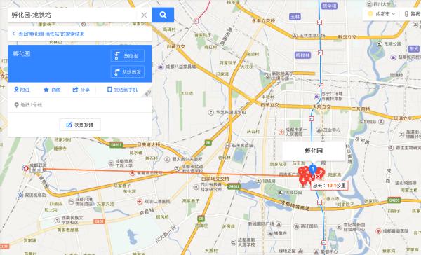 成都双流机场1号线_成都双流机场离哪个地铁站最近?_百度知道