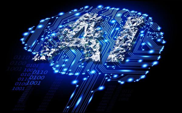 1 什么是人工智能?