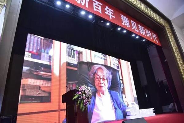 叶嘉莹先生将全部财产捐给南开大学用于设立什么基金?