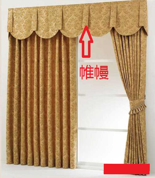 窗帘杆和窗帘轨道是否有区别?